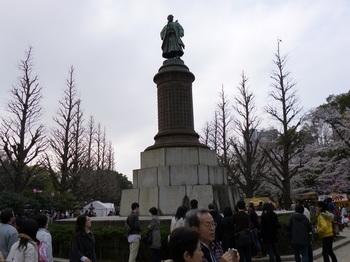 Hanami13f.jpg