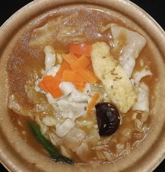 お肉タップリ味噌鍋.jpg