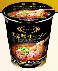 ライザップ麺.jpg