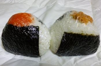 Omusubi201408.jpg