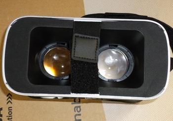 VRcamera2.jpg